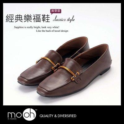 復古兩穿金屬釦樂福鞋 mo.oh (歐美鞋款)