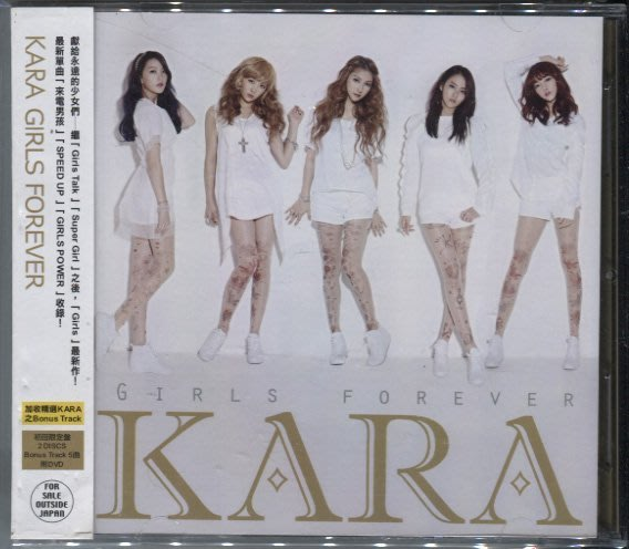 【塵封音樂盒】KARA - GIRLS FOREVER CD+DVD