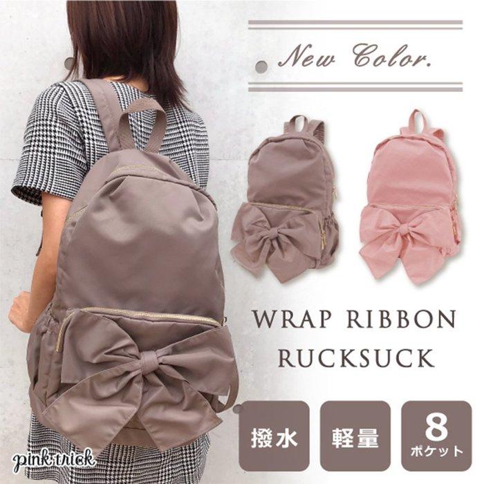 ✿花奈子✿日本 正版 pink trick 新色 小款 蝴蝶結後背包 親子包 防撥水 可愛 輕量 大容量 8口袋 後背包