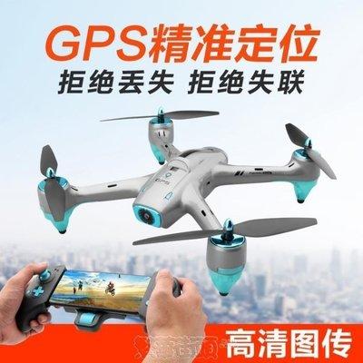 無人機 高清航拍機專業無人機高清航拍飛行器智能四軸遙控飛機婚慶戶外大型航模 SHNK