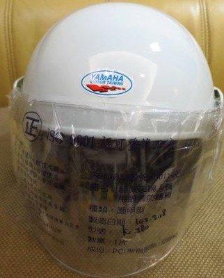 全新~YAMAHA(YMT)安全帽KC-315 【白色】