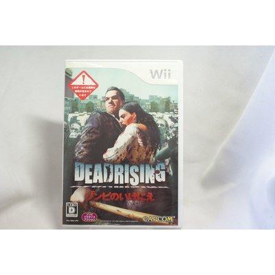 [耀西]二手 純日版 任天堂 Wii 死亡復甦 殭屍祭品