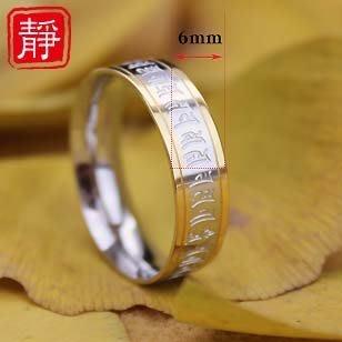 【靜心堂】楞嚴咒心戒指&項鍊-玫瑰金鈦鋼(6mm)