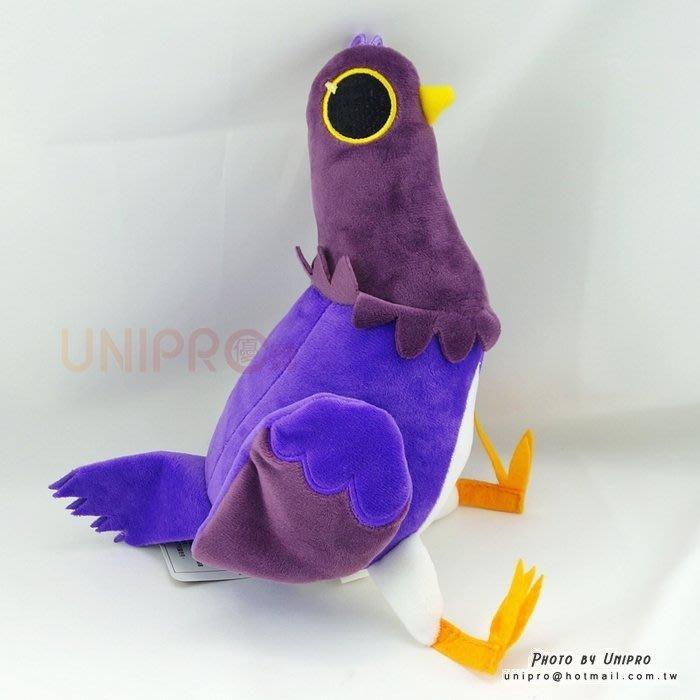【UNIPRO】垃圾鳥 垃圾鴿 24公分 絨毛玩偶 娃娃 甩甩雞 甩頭鳥