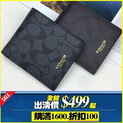 COACH 74586 74993 短夾 男生皮夾 coach短夾 皮夾 錢夾  多卡位 附證件夾 護照夾 錢包