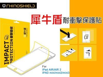 犀牛盾 APPLE iPAD AIR/Air 2 iPad 5/6 耐刮傷 支援3D觸控 螢幕 保護貼 螢幕保貼