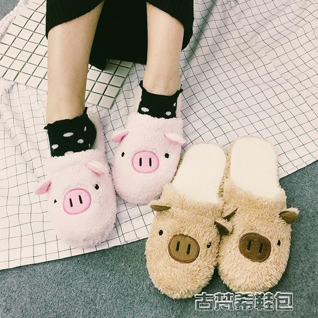 棉拖鞋 韓國可愛小豬原宿卡通情侶家居棉拖毛茸茸防滑臥室地板拖鞋保暖女