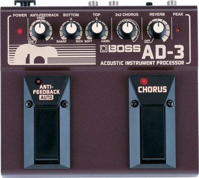 ☆ 唐尼樂器︵☆ BOSS  AD-3 Acoustic Instrument Processor 空心吉他效果器