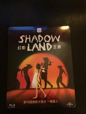 (全新公司貨)幻影王國 Shadowland 藍光BD(傳訊公司貨)