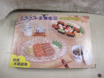 二手舖 NO.4285 日本製 水果盤 糖果盤 沙拉盤 保鮮盒 多功能雙層盤 掉落不易破損