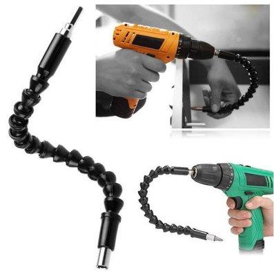 295mm Flexible Shaft Screwdriver Bit for Hobbyist / Electric W177.0427