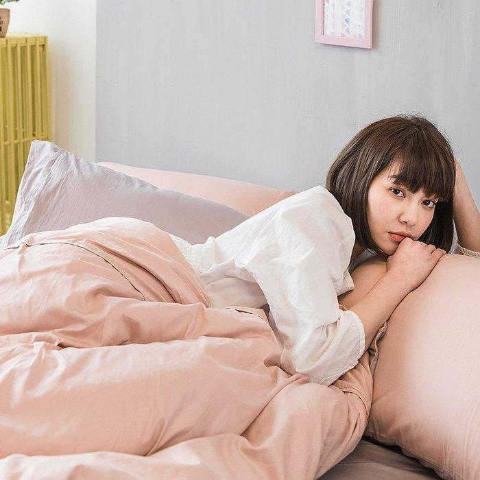 床包兩用被組 / 雙人【撞色系列-多色可選】含兩件枕套  100%精梳棉  戀家台灣製AAA215