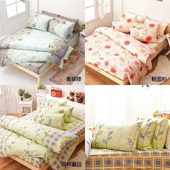 床包兩用被組 / 雙人加大【熱銷純棉-多款可選】含兩件枕套  100%純綿  戀家小舖台灣製AAC315