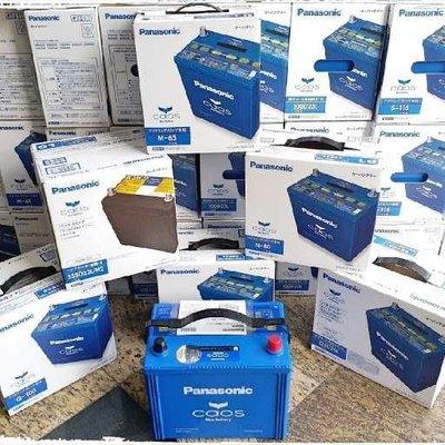 Panasonic 樂聲藍電 C7 汽車電池