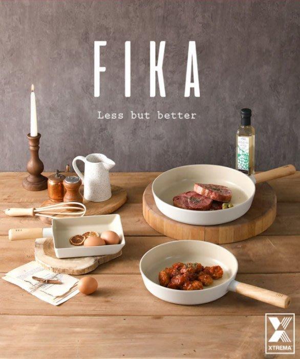 韓國 FIKA系列 NEOFLAM 韓國不沾鍋 木質 無印風  24CM平底鍋