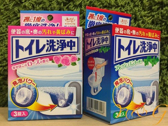 日本 小林製藥 馬桶清潔錠 3錠入 薄荷/玫瑰 香氛 除臭 排水管 清潔發泡錠 廁所清潔 廁淨寶