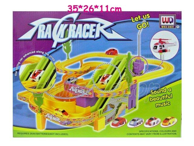 寶貝玩具屋二館☆【車車】超級好玩DIY組裝電動軌道小賽車1003