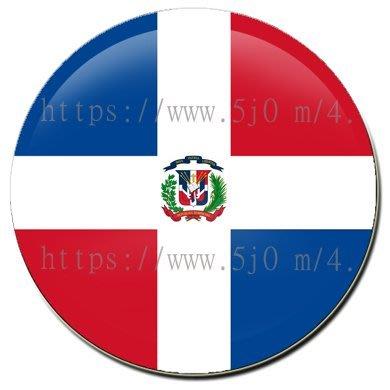 〈世界國旗〉多明尼加 國旗胸章 (直徑3.2公分)