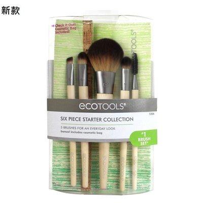 【愛來客 】美國直送~新款古銅色EcoTools Bamboo 6 Piece Brush 1206# 6件化妝刷具組(現貨)