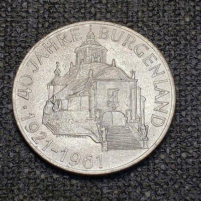 【八方緣】(各國錢幣、銀幣)奧地利1961年25先令伯根蘭40周年紀念銀幣 CCQ0264