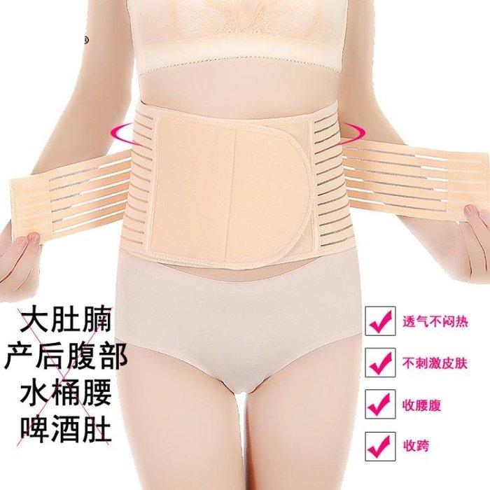 束腹帶束腰帶 產後保養美體塑身衣 骨盆矯正帶收腹提臀束臀帶收胯帶收腹帶yf1249