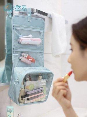 哆啦本鋪 旅行收納包旅行收納袋洗漱包男士防水便攜女收納包化妝包大容量出差旅游用品 D655