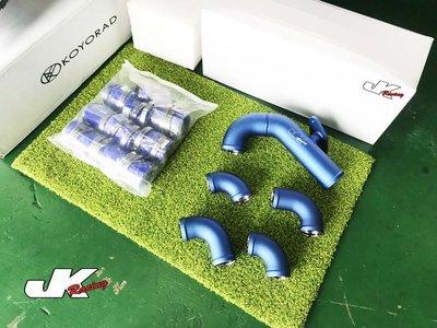 JK Racing 精品 LUXGEN U6 渦輪 強化 進氣 管路 渦輪管 渦輪鋁管