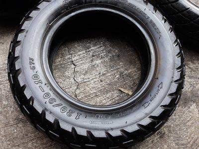 兆賀輪胎 100-90-10 3.00-10 3.50-10 110/90/10 120/90/10 130/70/10