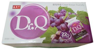 【回甘草堂】(現貨供應)盛香珍 Dr. Q 葡萄蒟蒻 擠壓式果凍包 10公斤量販箱裝 另有荔枝 芒果 檸檬