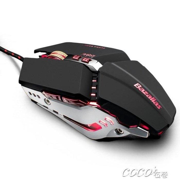 滑鼠 游戲機械滑鼠有線電競usb一式電腦筆記本無聲靜音光電辦公家用