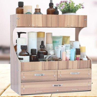 日和生活館 大號木制桌面收納盒化妝品整理盒抽屜式收納架置物架大號IGOS686