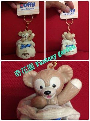 直購 奇花園日本東京迪士尼海洋館限定Duffy達飛航海背包娃娃吊飾玩偶(現貨)