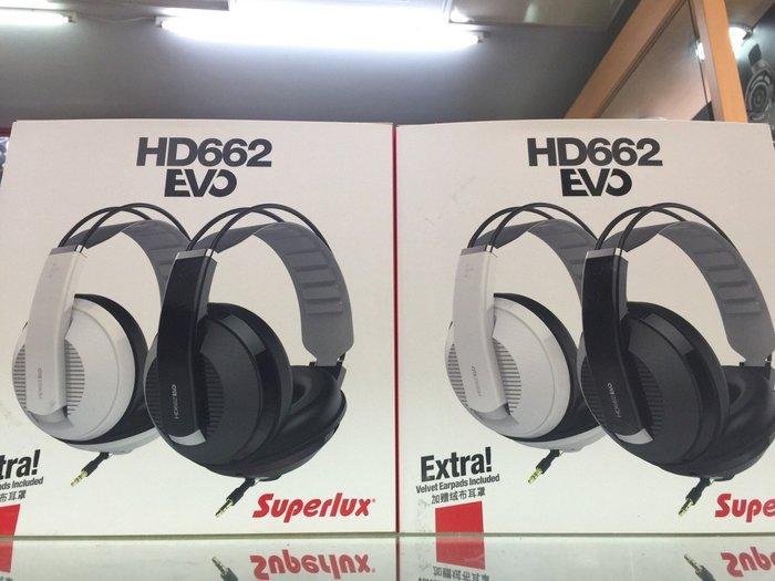 特價 視聽影訊 Superlux HD662EVO 監聽耳機.公司貨附保卡(加贈絨毛耳罩)附收納袋  另HD669