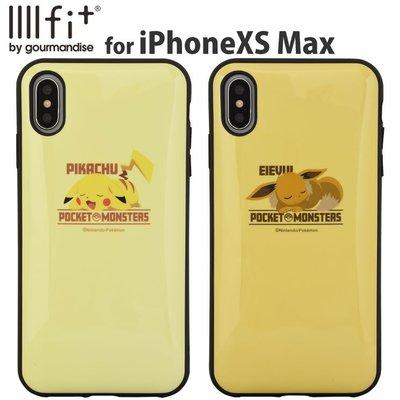 尼德斯Nydus 日本正版 神奇寶貝 寶可夢 皮卡丘 伊布 手機殼 軟殼 耐衝擊 iPhone Xs Max -預購