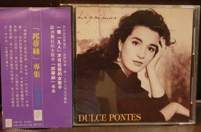 正版 葡萄牙 Dulce Pontes 邦蒂絲 / Lagrimas 歌頌海洋 附影印側標