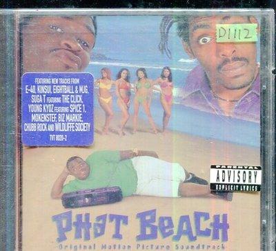 *還有唱片四館* PHAT BEACH 全新 D1112
