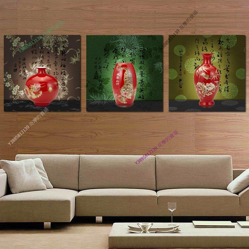【60*60cm】【厚2.5cm】中國風-無框畫裝飾畫版畫客廳簡約家居餐廳臥室牆壁【280101_460】(1套價格)