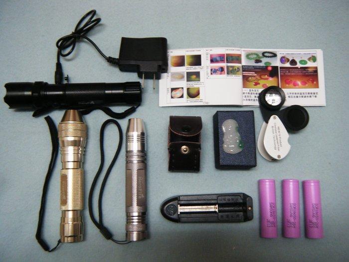 (限量)專業鑑定翡翠,鑑定玉石,珠寶,〈10件〉紫外線365nm手電筒查爾斯濾色鏡  氙氣黃光 玉石鑑定組合