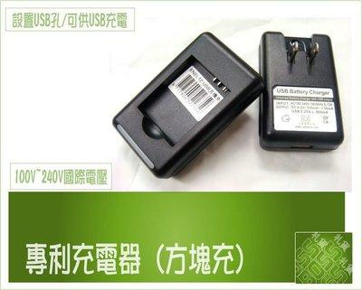 現貨Samsung BP-88A BP88A座充 充電器 DV200 / DV300 / DV300F電池充電器