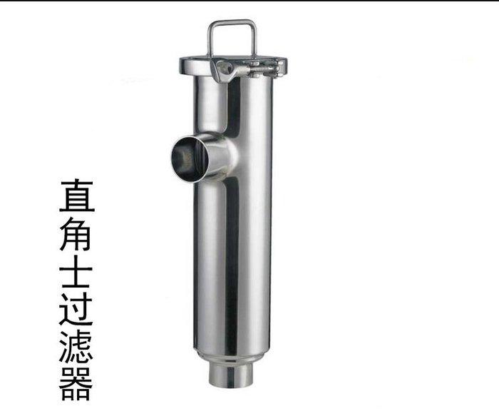 SX千貨鋪-衛生級直通式過濾器/管道過濾器/直角式過濾器/304/316/精密過濾#優質材質 #做工精緻 #價格實惠