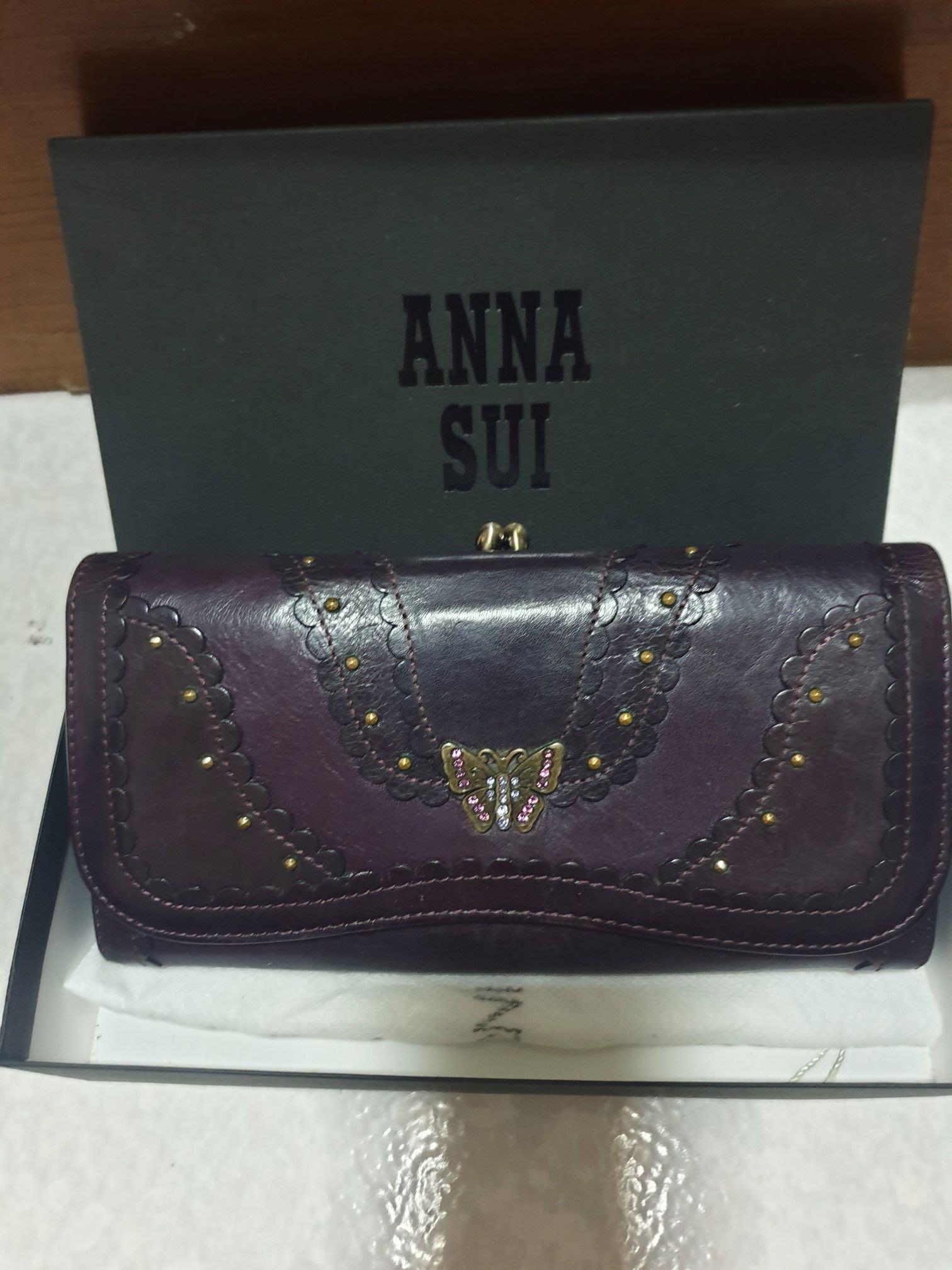 Anna sui 絕版經典紫色珠扣長夾