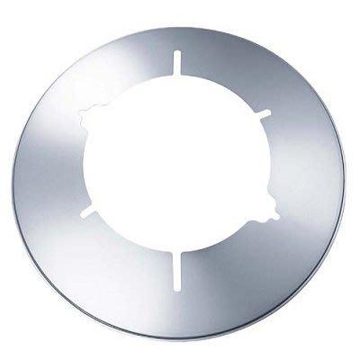 【大山野營】新店桃園 Coleman CM-7096 反射燈罩 極致品味 北極星 290 288 286 2000