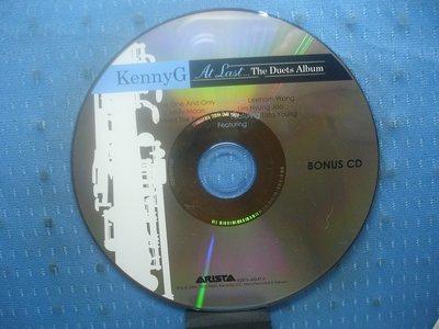 [無殼光碟]KB  KENNY G  AT LAST  THE DUETS ALBUM