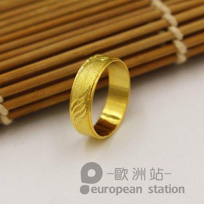 戒指/磨砂鍍金情侶指環男女飾品首飾