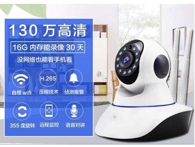 暖暖本舖 V380監視器 雙天線 有麥克風與喇叭可對話 旋轉鏡頭 寶寶監視器 老人看戶監視 超清晰 WIFI連線 16G