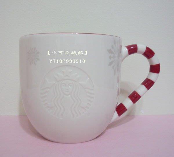 《全新收藏品》星巴克Starbucks 2013 耶誕聖誕節 立體浮雕女神logo 雪花枴杖糖馬克杯 歡欣枴杖糖馬克杯16oz