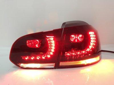 合豐源 車燈 GOLF 6 六代 6代 R20 尾燈 後燈 LED 08 09 10 11 12 13 高6 MK6