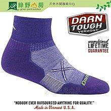 綠野山房》Darn Tough 美製 女 COOLMAX 短 健行襪 跑步襪  登山 徒步 深紫 DT1764