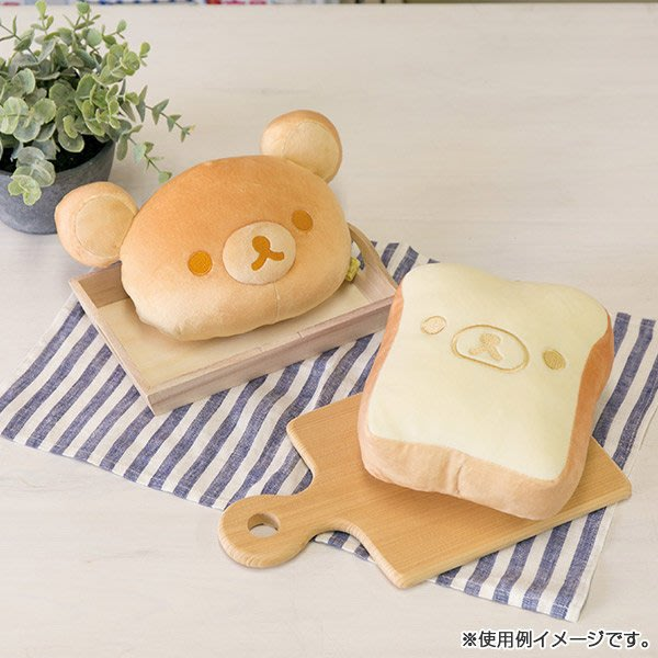 拉拉熊玩偶--日本SAN-X拉拉熊/懶懶熊吐司麵包公仔玩偶--秘密花園
