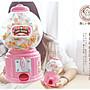 【大號扭蛋機】糖果機 迷你扭糖機 扭蛋機 玩...